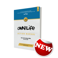 Action Manual with Free CD audio book - Don & Nancy Failla Special 2015 Own Your Life edition